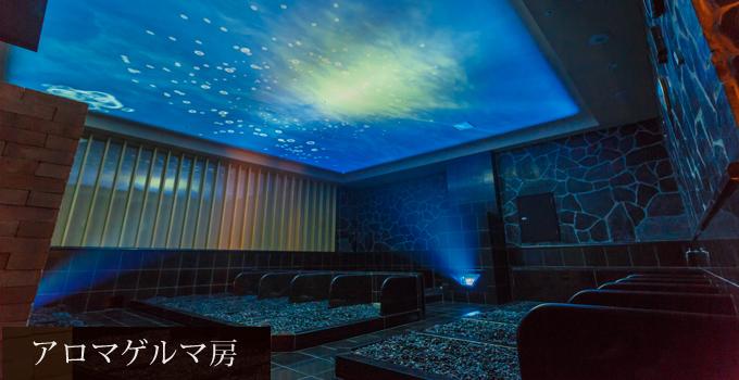 「竜泉寺の湯 草加谷塚」の画像検索結果