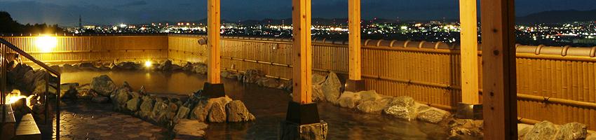 天然温泉 竜泉寺の湯 露天風呂