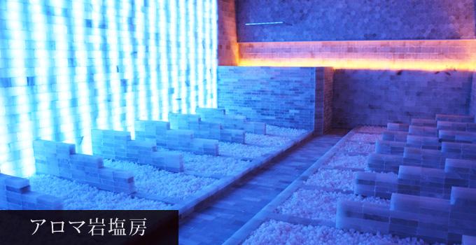 https://ryusenjinoyu.com/souka/wp/img/sauna/img4.jpg